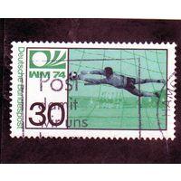 Германия. Ми-811. Спорт. Футбол. Чемпионат мира по футболу. Мюнхен. 1974.