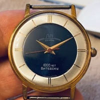 Часы Луч 1000 лет Витебску Au