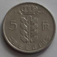Бельгия, 5 франков 1950 г. 'BELGIE'