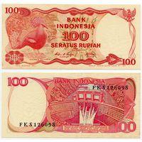 Индонезия. 100 рупий (образца 1984 года, P122a, гравировка, aUNC)