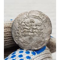 Монета Дирхем серебро