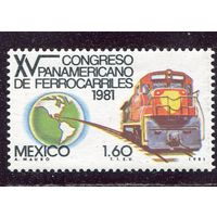Мексика. Панамериканский железнодорожный конгресс