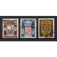ЭСТОНИЯ\11о\1938 гербы Estonia ( CV $90)