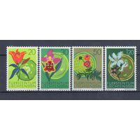 [393] Лихтенштейн 1970. Флора.Цветы. СЕРИЯ MH