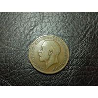 1 пенни 1921