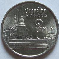 1 бат 1999 г Таиланд