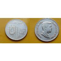 Иордания 5 пиастр 2012г  Абдалла II - монета 2.
