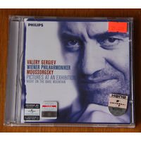 Moussorgsky. Pictures At An Exhibition - Valery Gergiev (Audio CD - 2007)