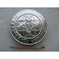 Медаль настольная. Гомельская областная Санэпидстанция РБ. тяжёлая, диаметр 50 мм, толщина 6 мм