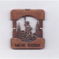 Брелок Нью-Йорк (New York). Возможен обмен