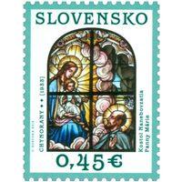 Рождество. Витраж Словакия 2014 Религия **