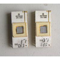 Микросхема памяти УФ-ППЗУ К573РФ42 набор 2 шт цена за пару 1985 год