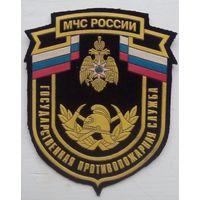 Редрий шеврон МЧС России