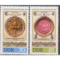 ГДР 1990 3316-3317 Лейпцигская ярмарка Печати ** (СЛ2