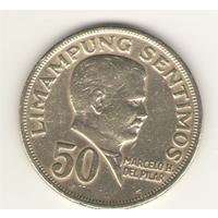 50 сентимо 174 г.