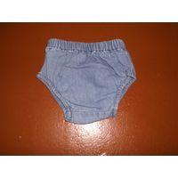 Трусики джинсовые до 4 кг