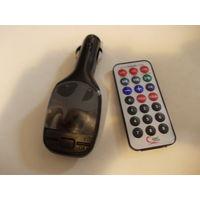 Модулятор FM CAR MP3