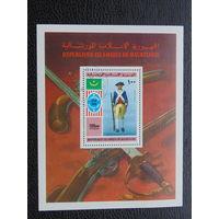 Мавритания 1976г. Униформа. Оружие.