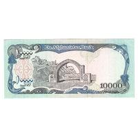 Афганистан, 10 000 афгани 2001 года