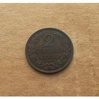 Болгария, 2 стотинки 1901 г.