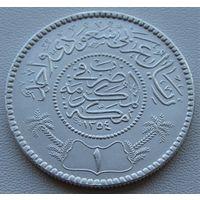 Саудовская Аравия.  1 риал 1935 год  KM#18