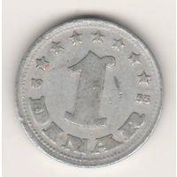 Югославия, 1 динар, 1953