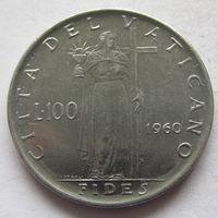 Ватикан 100 лир 1960