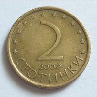 Болгария 2 стотинки 2000 магнитная