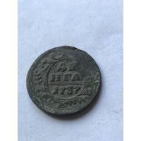 Деньга 1737