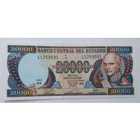 Эквадор 20000 сукре 1999 года. UNC.