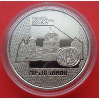 ТОРГ! 1 рубль Мирский замок! 1998! РЕДКАЯ! ВОЗМОЖЕН ОБМЕН!