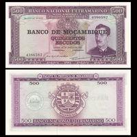 Мозамбик 500 эскудо 1967 года ПРЕСС из пачки UNC