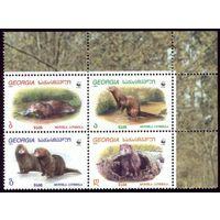 4 марки 1999 год Грузия Грызуны Разновидность 1 308-311