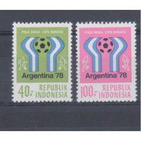 [458] Индонезия 1978. Спорт.Футбол.
