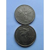 Греция 100 драхм 1999г (тяжёлая атлетика) юбилейная монета распродажа