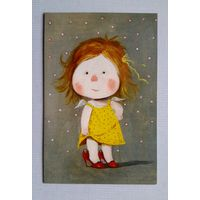 Гапчинская  Поздравительная открытка Девочка Россия Открытка прошлых лет