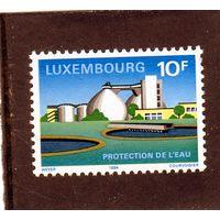 Люксембург.Ми-1096.Защита окружающей среды.1984.