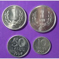 Армения  3-1 драм 50-10 лим  1994 г.