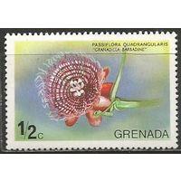 Гренада. Цветы. Пассифлора четырёхгранная. 1975г. Mi#639.