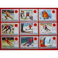 Бурунди. Спорт. ( 9 марок ). 1972 года.