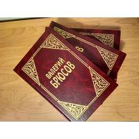 Валерий Брюсов. Проза в 3-х томах