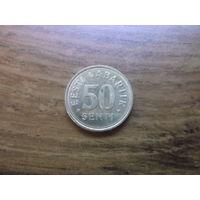 Эстония 50 центов 2004