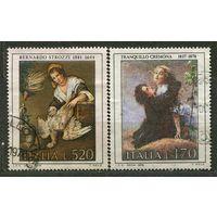 Искусство, живопись. Италия. 1978. Полная серия 2 марки
