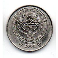 РЕСПУБЛИКА КЫРГЫЗСТАН 1 СОМ 2008.