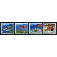 Ми37-40, Олимпиада, MNH Казахстан 1993 1994 Спорт Зимняя Олимпиада Хоккей Лыжи Коньки Слалом Прыжки с трамплина **