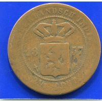 Голландская Ост Индия 2 1/2 цента 1857