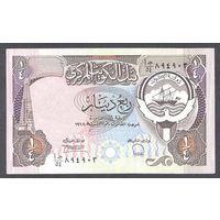Кувейт 1/4 динара 1980