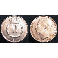 W: Люксембург 1 франк 1976 (1085)