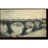 Витебск No20. Железный мост на реке Двина
