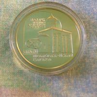 Спасо-Преображенская церковь 1 рубль медно-никелевый сплав 2003